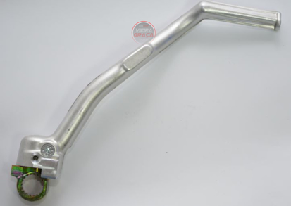 Picture of Pedal kick TM Racing 250 2T  - ≥1994